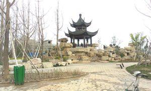 Yinchuan, Chinyv
