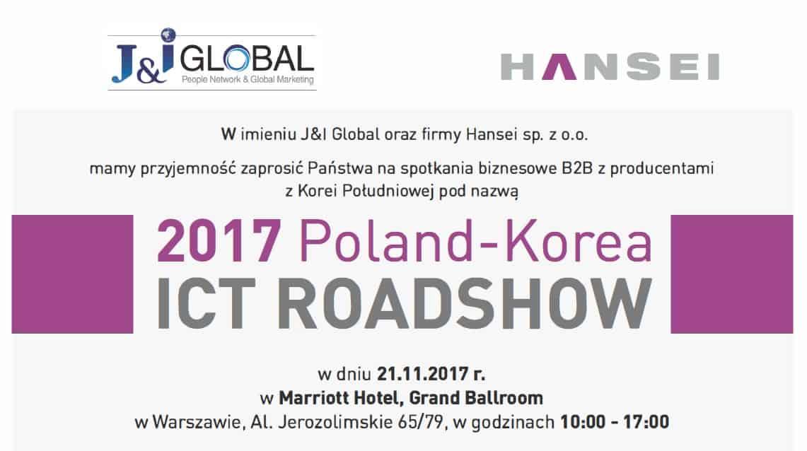 2017 Poland - Korea ICT RoadShow
